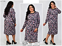 Стильное женское  платье прямого кроя из принтованной ангоры батал   54-64 размер