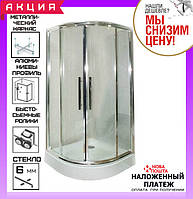 Душевая кабина 90х90 см AquaStream Premium 99 L профиль хром