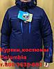Зимние куртки columbiaa, фото 2