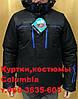 Зимние куртки columbiaa, фото 4