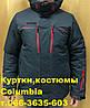 Зимние куртки columbiaa, фото 5