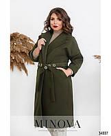 Кашемировое пальто женское Эльвира батал  50 52 54 56 58 60