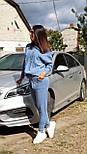 Женский теплый кашемировый качественный вязаный костюм с жемчугом серый, капучино, голубой, фото 5
