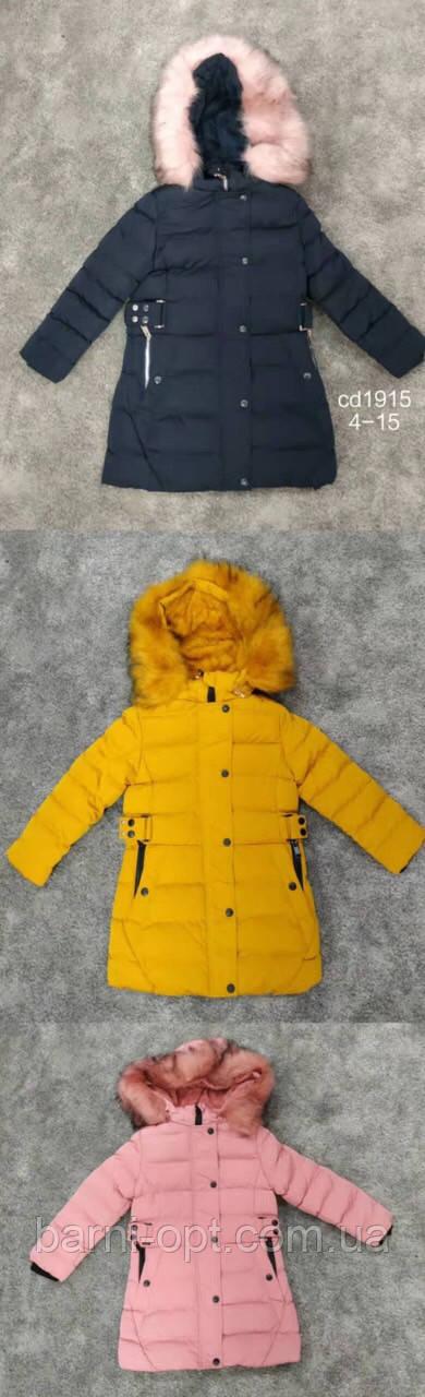 Пальто зимнее на девочек оптом, Setty Koop, 4-12 рр