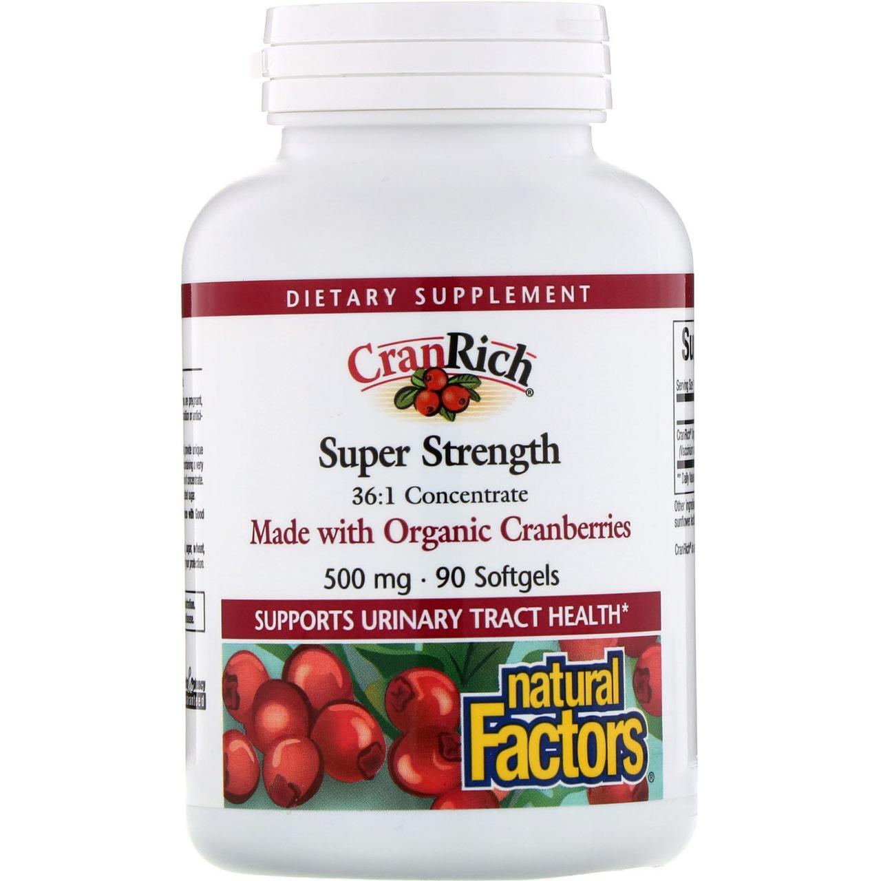 """Витамины для работы мочевого тракта """"CranRich - Супер-сила"""" от Natural Factors, вкус клюквы, 90 гелевых капсул"""
