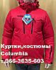 Куртки мужские Columbiia любые размеры в наличии, фото 2