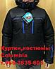 Куртки мужские Columbiia любые размеры в наличии, фото 5