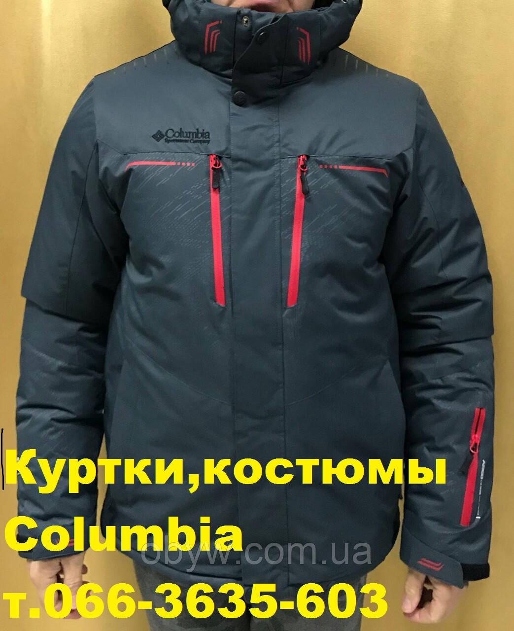 Куртки мужские Columbiia любые размеры в наличии