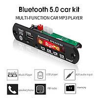 Встраиваемый плеер, декодер, модуль  МП3  №11 c усилителем звука 2*3 Вт , Bluetooth 5.0