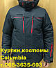 Распродажа! Куртки мужские Columbiia, фото 2