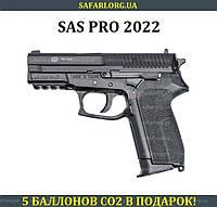 Пневматический пистолет SAS Pro 2022, фото 1