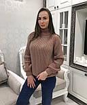 Женский теплый объемный  свитер  под горло крупной вязки (разные цвета), фото 6