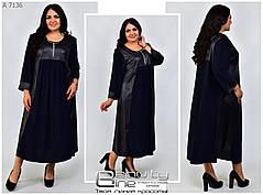 Нарядное женское  платье в пол супер батал   60-72 размер, фото 2