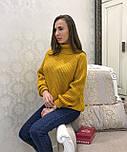 Женский теплый объемный  свитер  под горло крупной вязки (разные цвета), фото 4