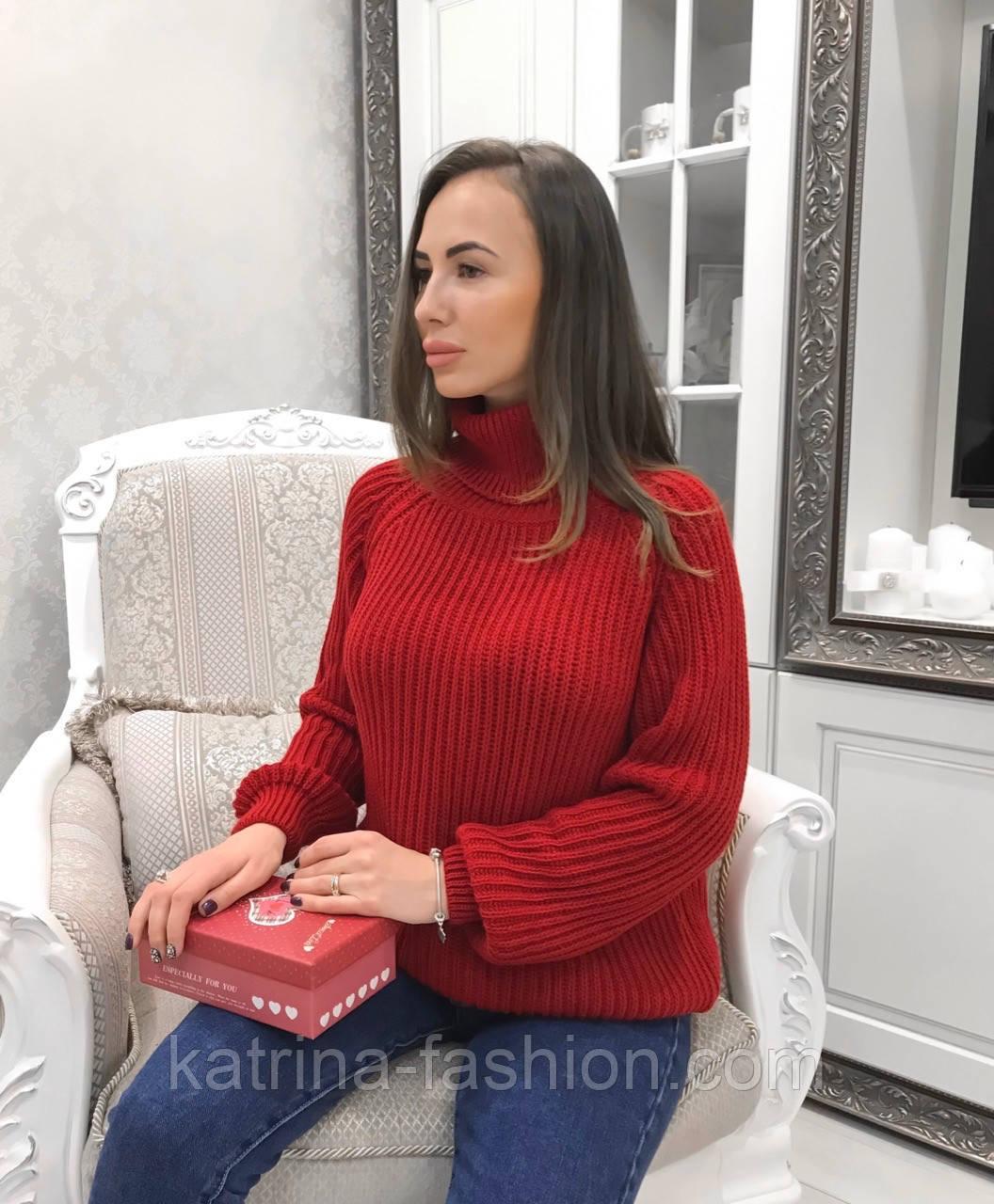 Женский теплый объемный  свитер  под горло крупной вязки (разные цвета)