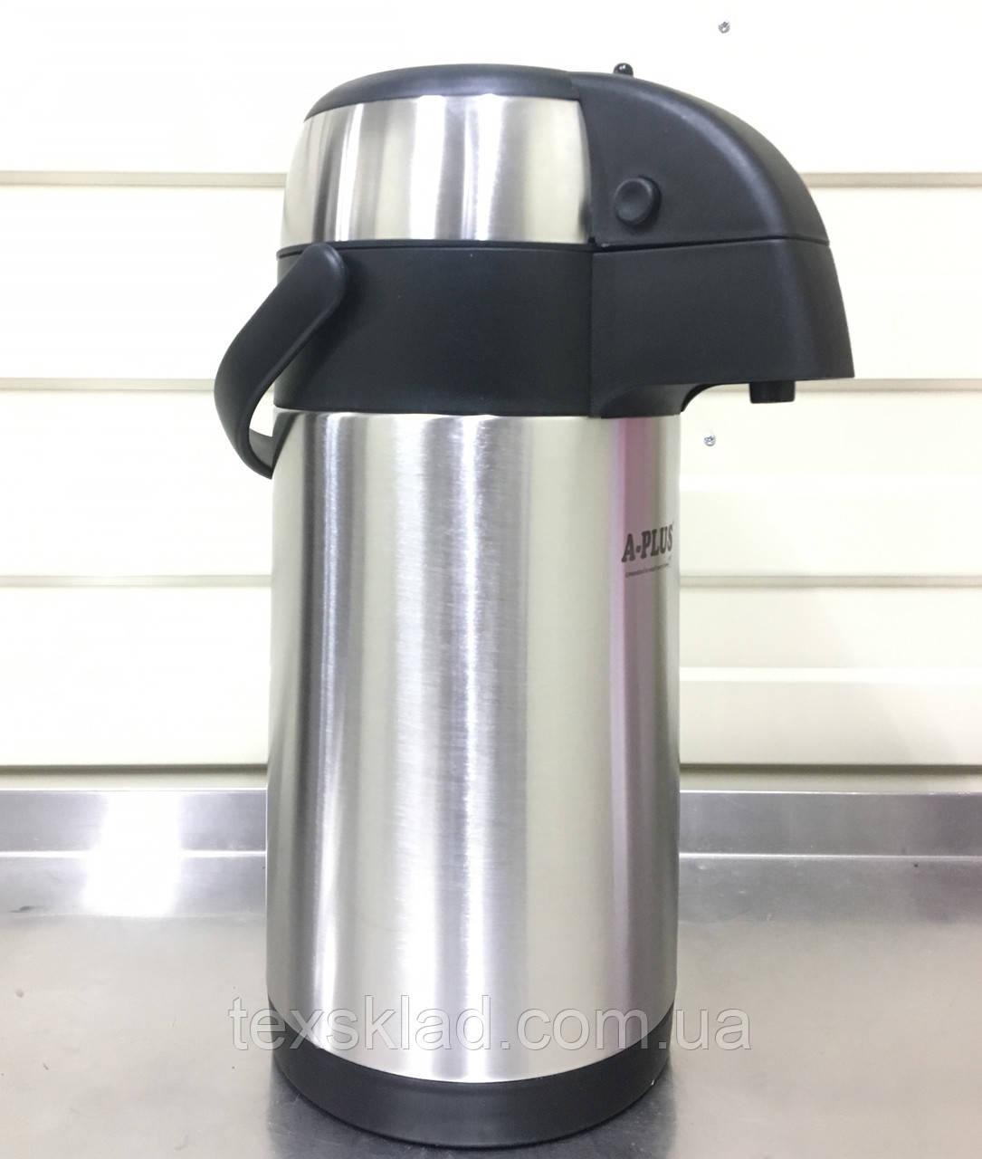 Термос 4,5 литра помповый вакуумный со стальной колбой
