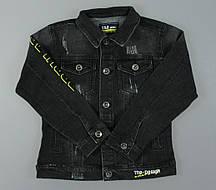 {есть:10 лет,16 лет,6 лет} Джинсовая куртка для мальчиков S&D, Артикул: DT1135