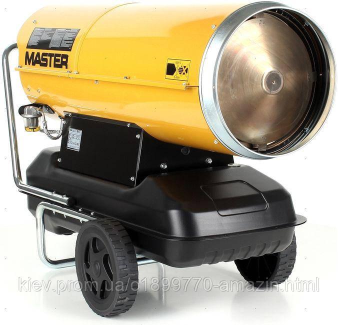 Дизельна теплова гармата MASTER B 230 прямого нагріву 65 кВт