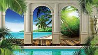 Фотообои 3D природа 368х254 см Бассейн с арками и море (1526CN)