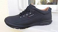 Польская мужская осенняя  обувь