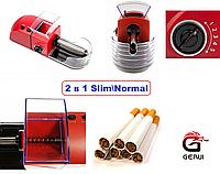 Электро машина для забивания гильз табаком 2 в 1 Slim\Normal(Оригинал)Польша