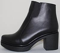 Ботинки кожаные зимние на каблуке от производителя модель СТБ41, фото 1