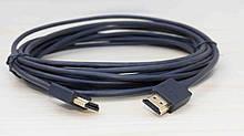 Кабель HDMI 1.4 высокоскоростной 5 метров