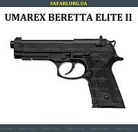 Пневматический пистолет Umarex Beretta Elite II, фото 1
