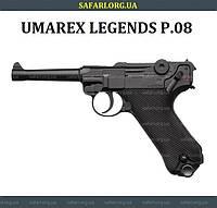 Пневматический пистолет Umarex Legends P.08, фото 1