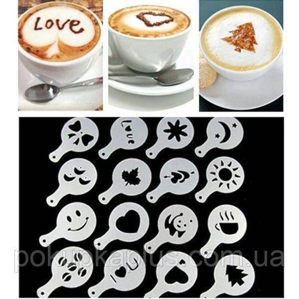 Трафарет для кофе 4 шт (рисунок на выбор)