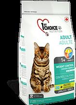 Сухой корм 1st Choice Weight Control для кошек, склонных к полноте 2,72 кг