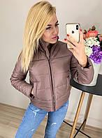 Женская осенняя короткая стеганная куртка на синтепоне чёрный горчица красный беж шоколад пудра хаки 42 44 46, фото 1
