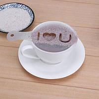 Набор трафаретов для кофе и десертов 16 шт 015962, фото 1