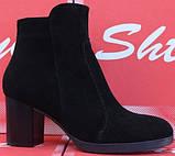 Ботинки демисезонные кожаные на каблуке от производителя модель ШБ11Д, фото 4
