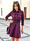 Замшевое платье с расклешенной юбкой и рубашечным верхом 17plt179, фото 6