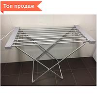 Сушка для одежды электрическая Besser (10291)