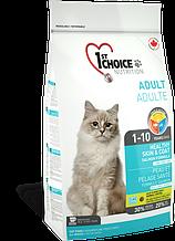 Сухой корм для кошек 1st Choice Healthy Skin&Coat с лососем для здоровой кожи и блестящей шерсти 5,44 кг