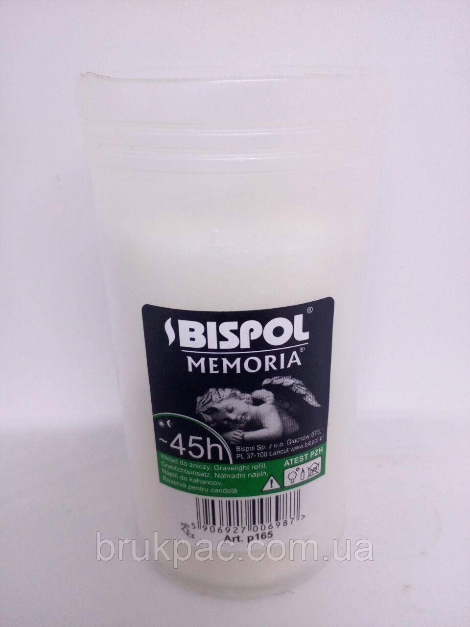 Запаска до лампадки парафінова Bispol Memoria 45 годин