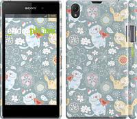 """Чехол на Sony Xperia Z1 C6902 Котята v3 """"1223c-38"""""""
