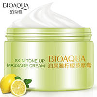 Массажный крем для лица отшелушивающий с экстрактом лимона BioAqua, 120г