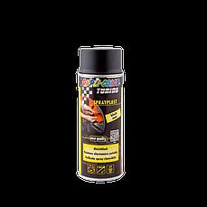 """Аэрозольная краска """"Жидкая резина"""" черная матовая Dupli Color 388033 400мл"""
