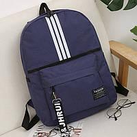 Практичный спортивный рюкзак, цвета в наличии