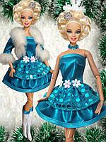 """Одежда для кукол Барби """"Снегурочка"""", фото 1"""