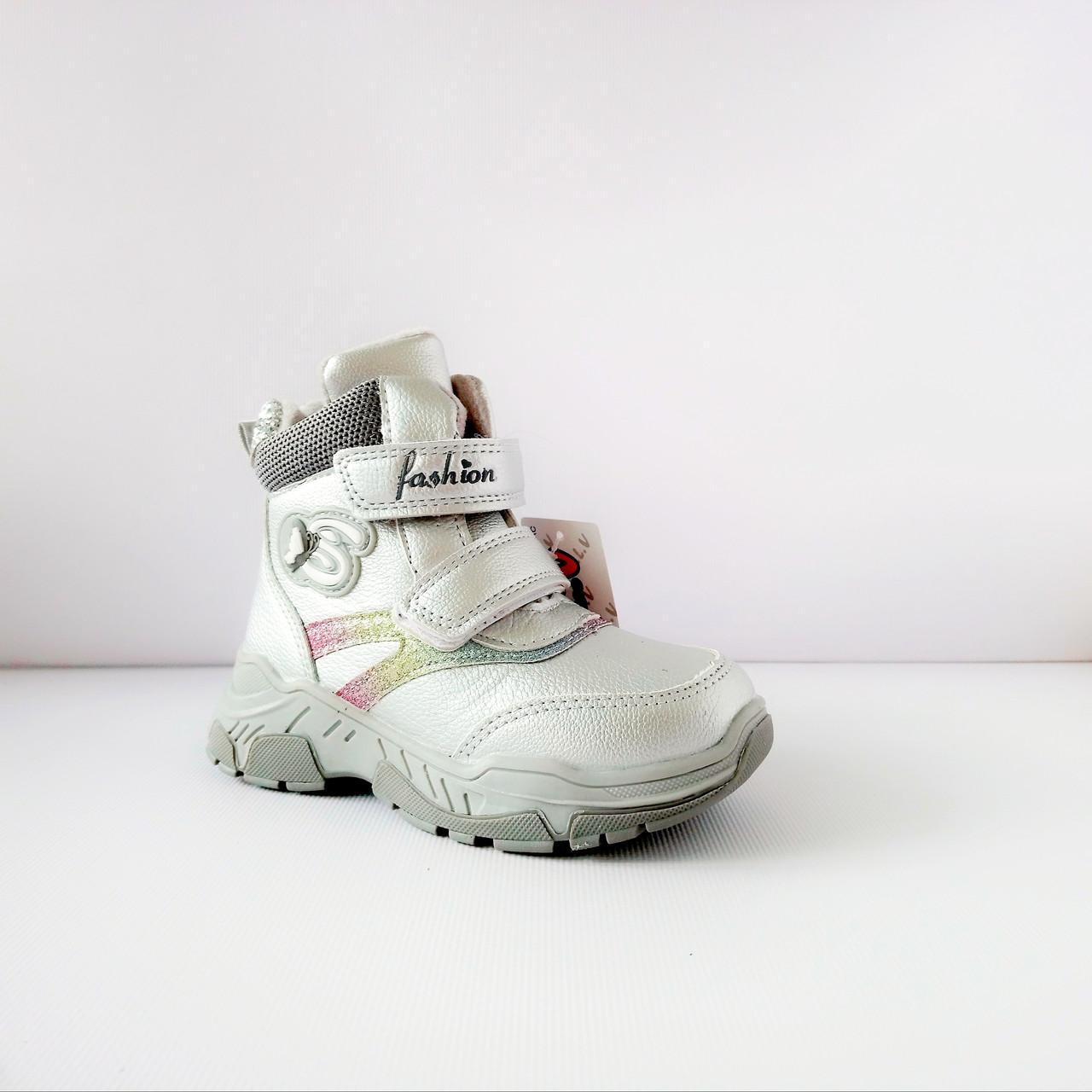 Теплые осенние сапоги-ботинки девочкам, р. 30, стелька 19 см