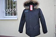 Зимняя удлинённая мужская куртка River, чёрная
