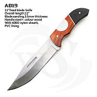 Нож охотничий Columbia, нож для охоты