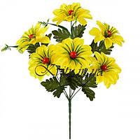 Букет искусственных цветов Калинка атлас, 50см