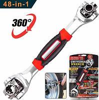 Ключ универсальной 48 в 1 Universal Wrench