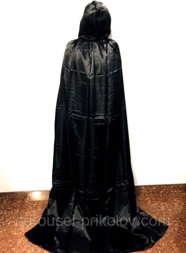 Плащ Дарта Вейдера на Хэллоуин