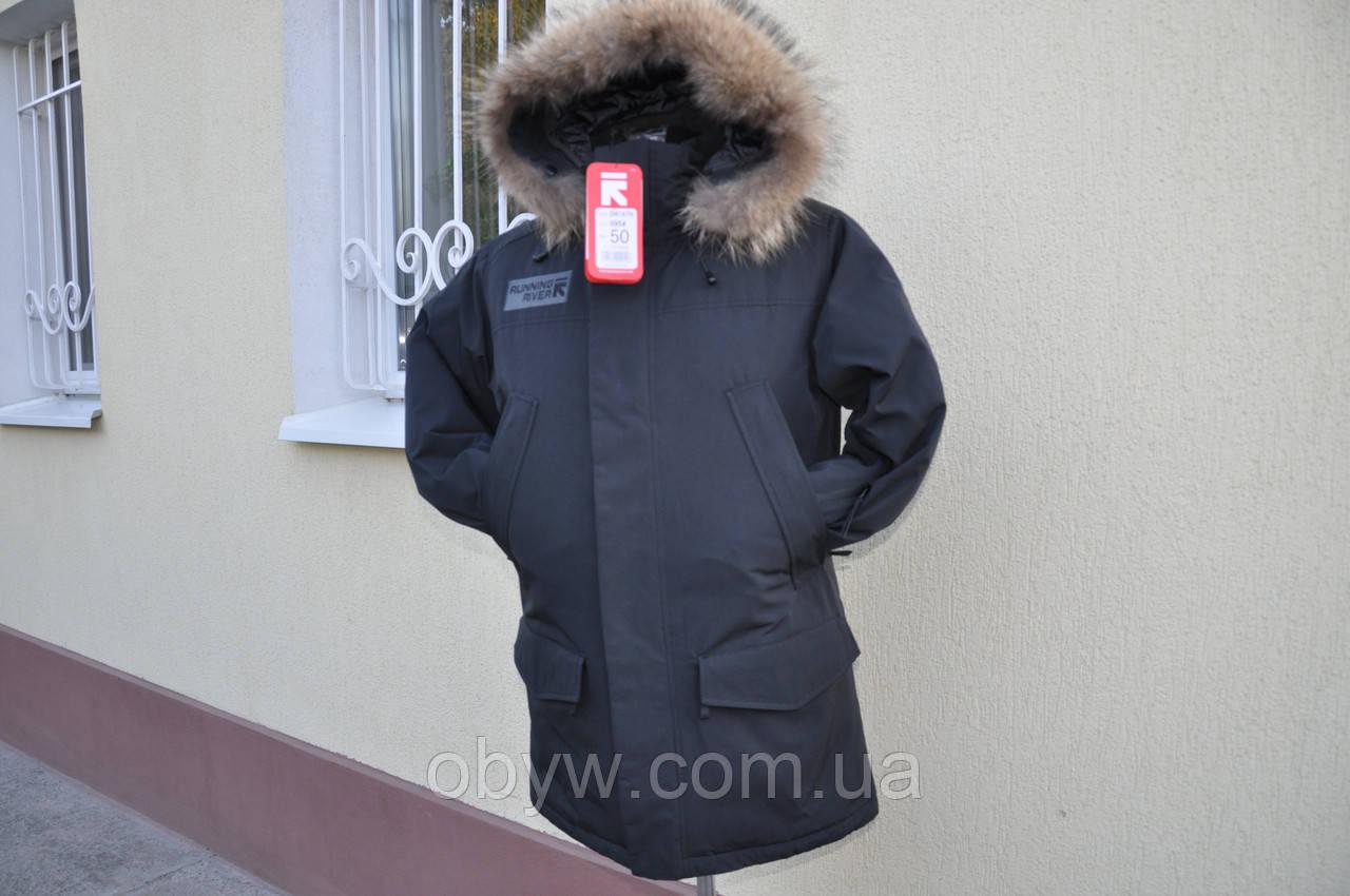 Зимняя мужская куртка Ривер- 32 мороза